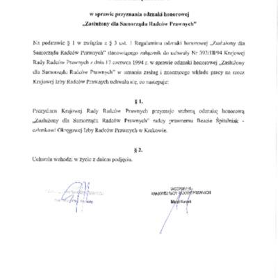 UCHWAŁA_Prezydium_KRRP_683_X_2019.pdf