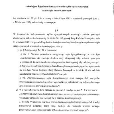 eef9955c5721acf16f614f9c3e8c5798.pdf
