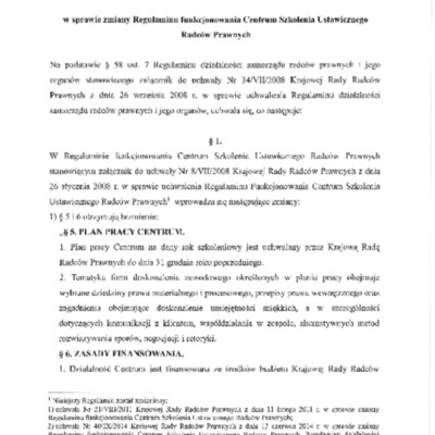 Uchwała_KRRP_74_X_2017.pdf