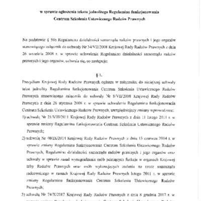 UCHWAŁA_Prezydium_KRRP_566_X_2019.pdf