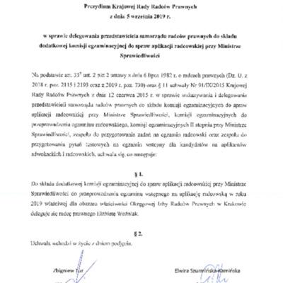 UCHWAŁA_Prezydium_KRRP_533_X_2019.pdf