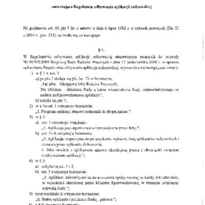 2ff6b3537e046fc9794274a459d77ef4.pdf