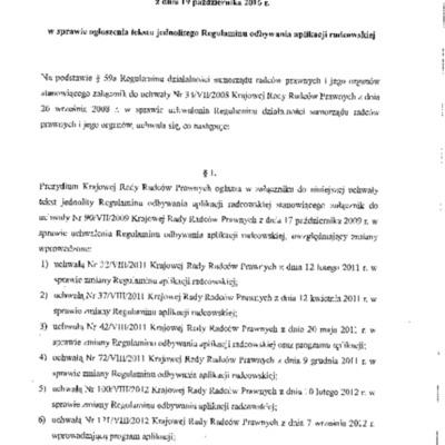 Uchwała_Prezydium_320_IX_2016.pdf