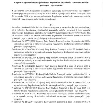 UCHWAŁA_Prezydium_KRRP_127_X_2017.pdf