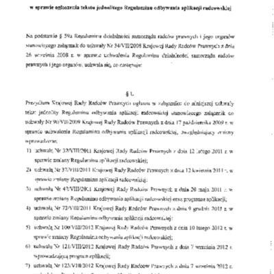 UCHWAŁA_Prezydium_KRRP_294_X_2018.pdf