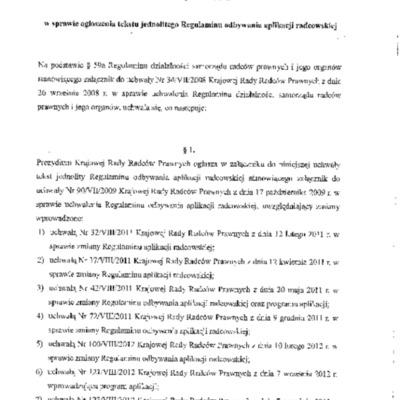 UCHWAŁA_Prezydium_KRRP_395_X_2019.pdf