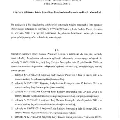 UCHWAŁA_Prezydium_KRRP_119_XI_2021.pdf