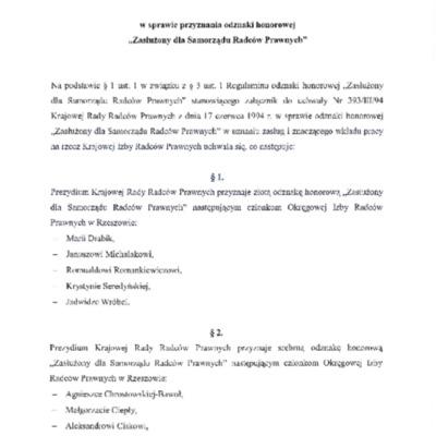 UCHWAŁA_Prezydium_KRRP_109_X_2017.pdf