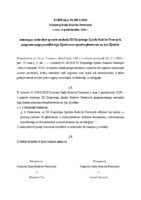 Uchwała_KRRP_206_X_2020 _zmiana_zwołanie Zjazdu.adj.pdf