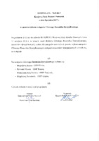 Uchwała_KRRP_72_X_2017.pdf