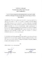 UCHWAŁA_Prezydium_KRRP_532_X_2019.pdf