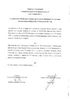 UCHWAŁA_Prezydium_KRRP_35_X_2017.pdf