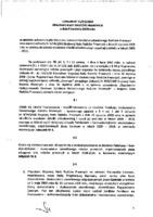 Nr 25 VII 2008 05.04.2008.pdf