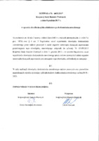 Uchwała_KRRP_60_X_2017.pdf