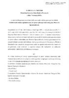 UCHWAŁA_Prezydium_KRRP_338_X_2019.pdf