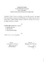 Uchwała_KRRP_29_VIII_2011.pdf
