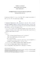 UCHWAŁA_KRRP_47_X_2017.pdf