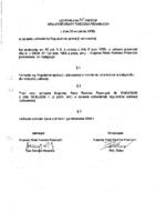 Nr 35 VII 2008 KRRP 26.09.2008.pdf