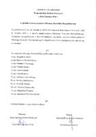Uchwała KRRP_18_XI_2020.pdf