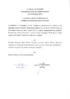 UCHWAŁA_Prezydium_KRRP_671_X_2019.pdf