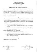 Uchwała_KRRP_67_IX_2014.pdf