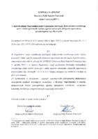 UCHWAŁA_KRRP_45_X_2017.pdf