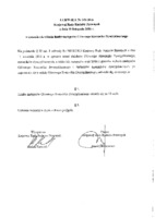 UCHWAŁA_KRRP_2_X_2016.pdf