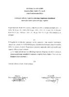 Uchwała_KRRP_69_VIII_2011.pdf