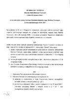 Uchwała_KRRP_127_VII_2010.pdf
