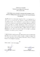 UCHWAŁA_Prezydium_KRRP_534_X_2019.pdf