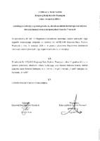 Uchwała_KRRP_46_IX_2014.pdf