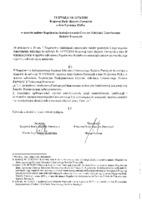 UCHWAŁA_KRRP_117_X_2018.pdf