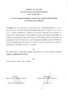 UCHWAŁA_Prezydium_KRRP_146_X_2017.pdf