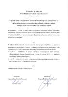 UCHWAŁA_Prezydium_KRRP_556_X_2019.pdf