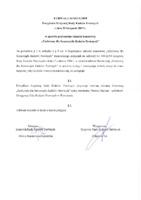 UCHWAŁA_Prezydium_KRRP_652_X_2019.pdf
