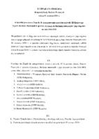 bd2d4f98052b99c9e96e123a7c33611d.pdf