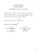 Uchwała_KRRP_83_X_2018.pdf