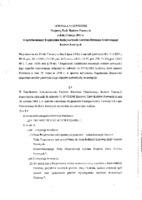 Uchwała_KRRP_21_VIII_2011.pdf