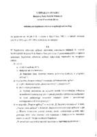 Uchwała_KRRP_69_IX_2014.pdf