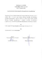 Uchwała 16_XI_2020.pdf
