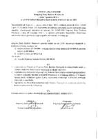 UCHWAŁA_KRRP_112_X_2018.pdf