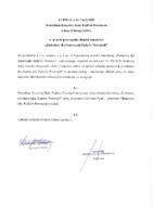 UCHWAŁA_Prezydium_KRRP_746_X_2020.pdf