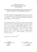 Uchwała_Prezydium_278_IX_2016.pdf