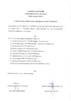 Uchwała KRRP_30_XI_2020.pdf