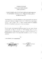 Uchwała_KRRP_78_X_2018.pdf