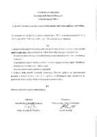 Uchwała_KRRP_81_X_2018.pdf