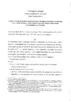 Uchwała_KRRP_87_X_2018.pdf