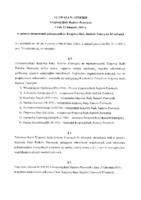 Uchwała 15_XI_2020.pdf