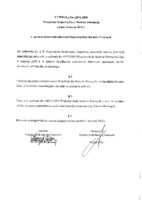 UCHWAŁA_Prezydium_KRRP_228_X_2018_z_zal.pdf