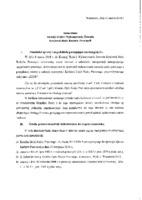 SK-12.03.2018-RW.pdf